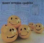 /Files/images/Komp_Grafika.jpg