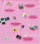 /Files/images/Multimedia.jpg
